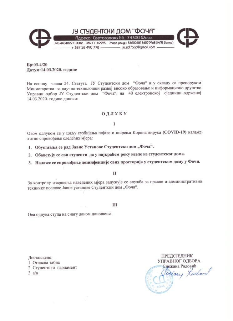 Одлука-covid-19