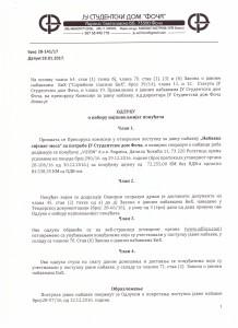 Odluka o izboru Nabavka svjezeg mesa p.1