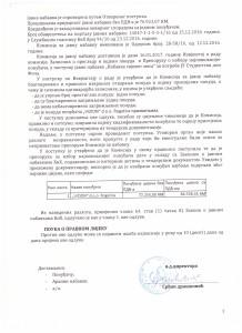 Odluka o izboru Nabavka svjezeg mesa p.2
